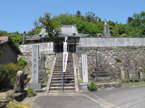忍者回廊3 (214)