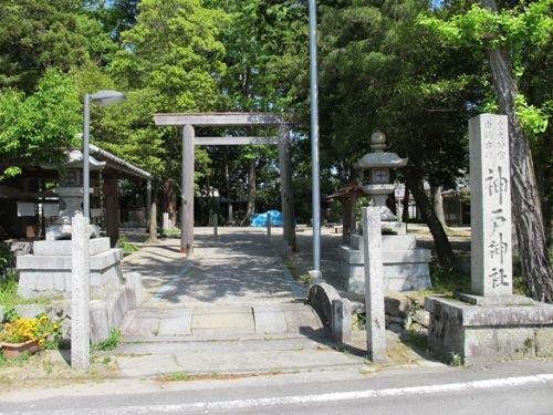 忍者回廊3 (287)