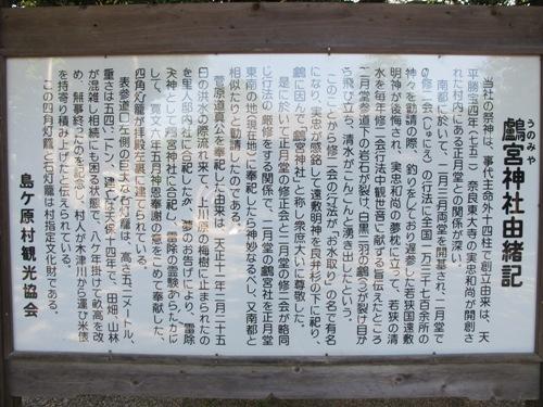 忍者回廊3 (12)