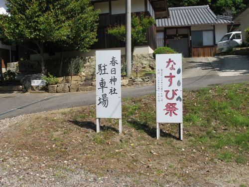 忍者回廊3 (62)