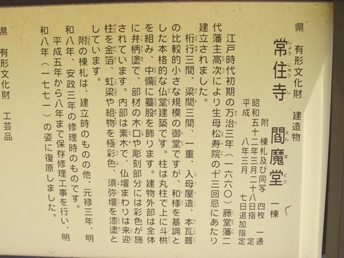 忍者回廊3 (124)