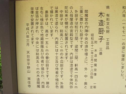 忍者回廊3 (125)