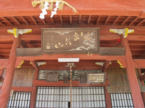 忍者回廊3 (137)