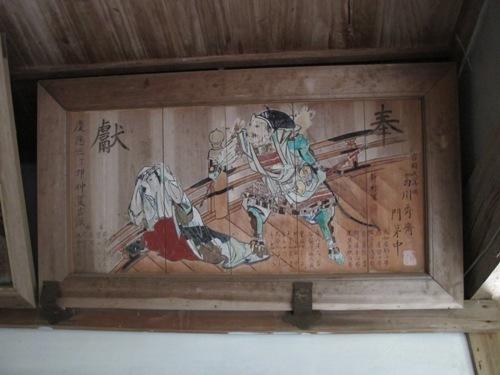 忍者回廊3 (148)