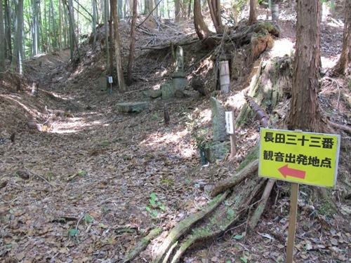 忍者回廊3 (156)