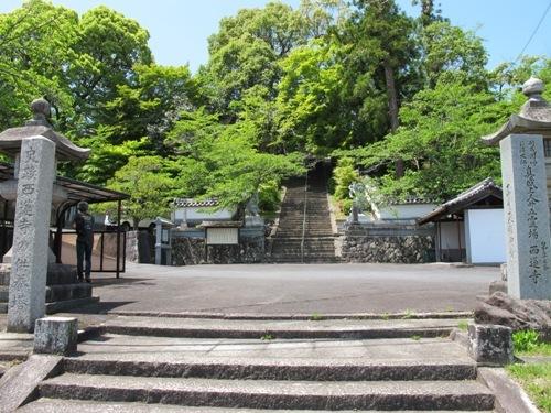 忍者回廊3 (161)
