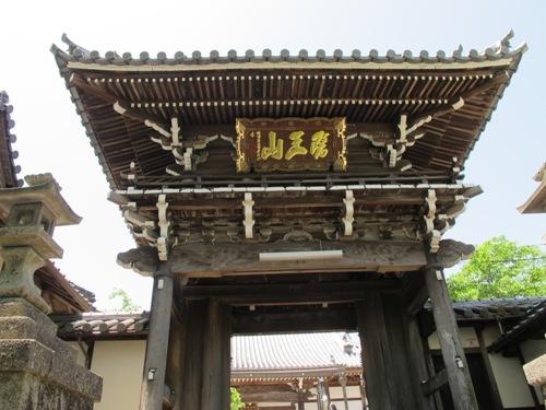 忍者回廊3 (165)