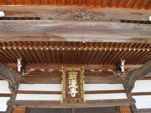 忍者回廊3 (167)