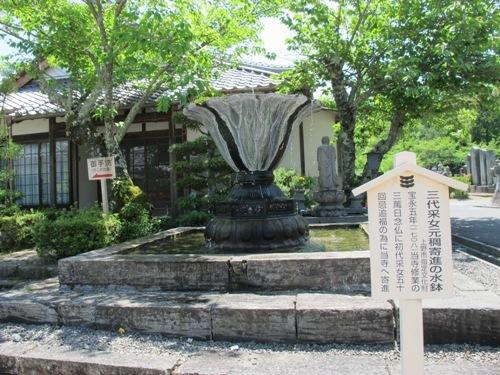 忍者回廊3 (168)