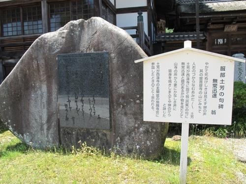 忍者回廊3 (176)