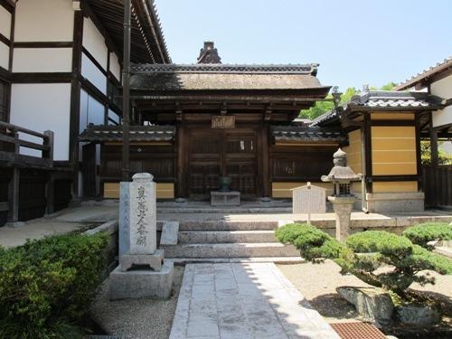 忍者回廊3 (177)