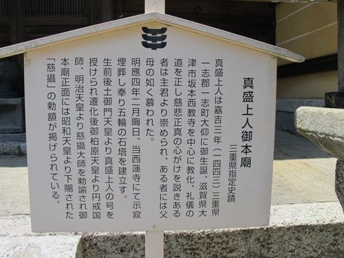忍者回廊3 (178)