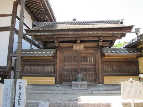 忍者回廊3 (182)