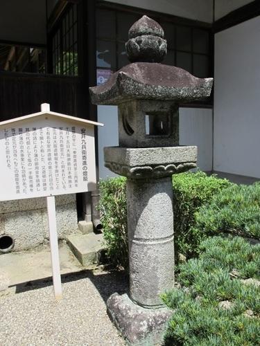 忍者回廊3 (180)