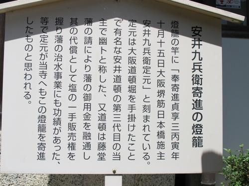 忍者回廊3 (181)