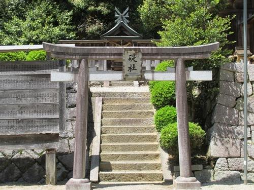 忍者回廊3 (196)