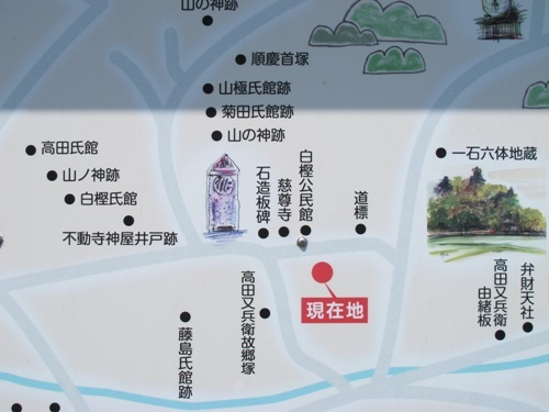 忍者回廊3 (228)