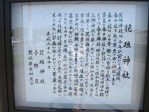 忍者回廊3 (230)
