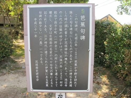 忍者回廊3 (233)