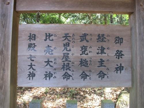 忍者回廊3 (239)