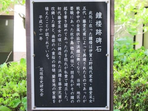 忍者回廊3 (246)
