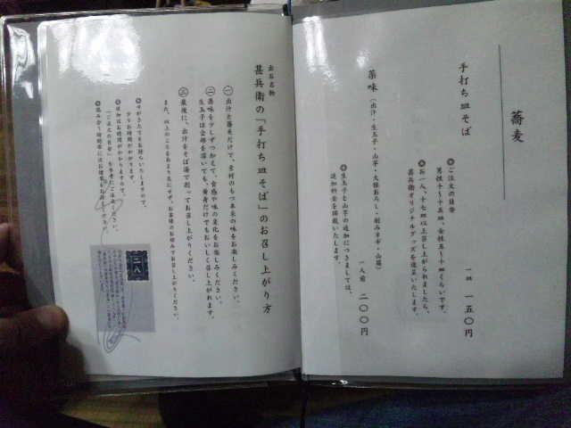 20180501_0034.jpg