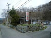 2018-04-04重箱石04