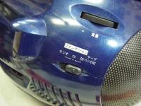 株式会社フィフティFCD-555重箱石10