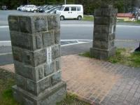 2018-04-17千厩支所の桜ーしろぷーうさぎ06