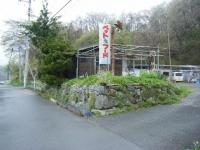 2018-04-24しろぷーうさぎ03