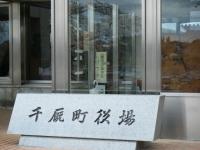 2018-04-17千厩支所の桜ーしろぷーうさぎ35