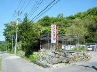 2018-05-20しろぷーうさぎ03