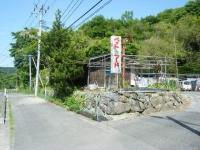 2018-05-21しろぷーうさぎ03