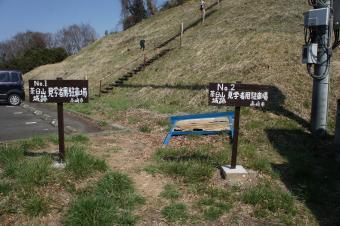 茶臼山城01