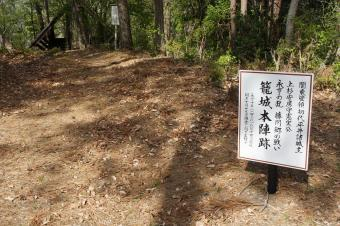 平井金山08
