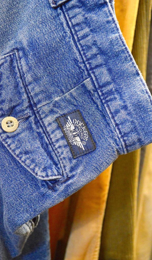 古着屋カチカチ店内画像Tokyo Japan Used Clothing Shop012