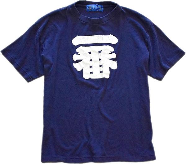 インパクトあるプリントTシャツ画像メンズレディースコーデ@古着屋カチカチ09