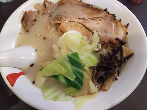 鯛アラだしスープ塩