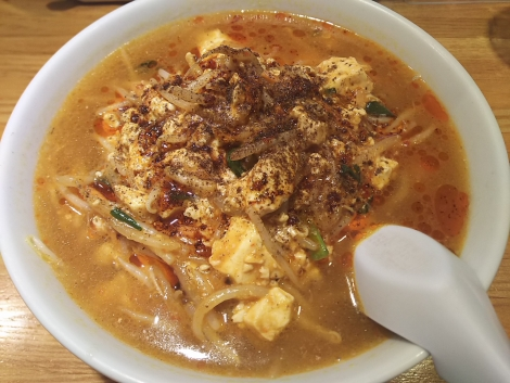 四川風サンラーマーボー麺