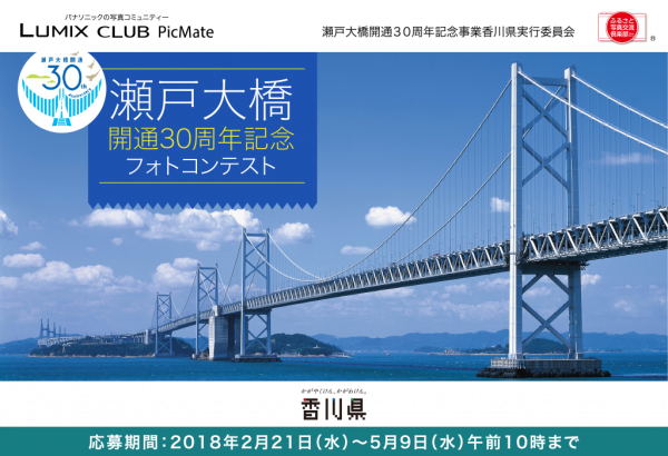 main_image.png