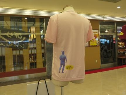 しょんないTV展 いしがみんTシャツ