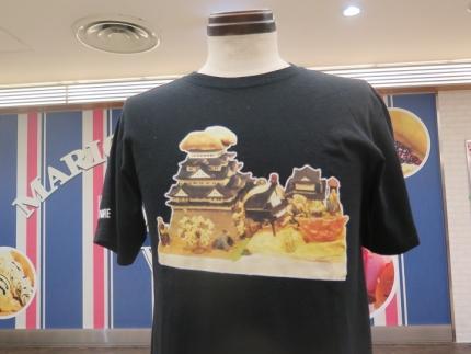 しょんないTV展 ギョーザTシャツ