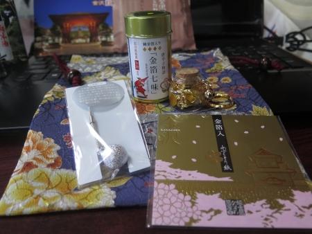 金沢のお土産