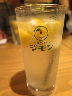 ジモン最強のレモンサワー