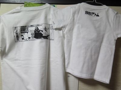 手塚治虫Tシャツ