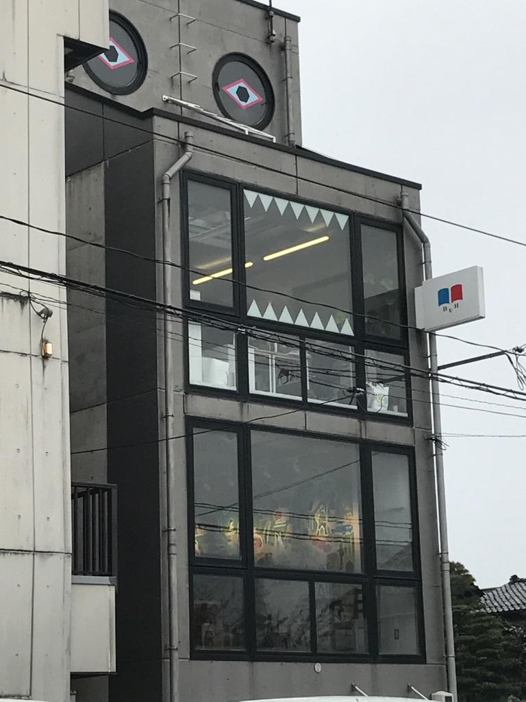 金沢散歩ビル