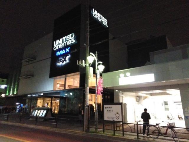深夜豊島園シネマ (3)