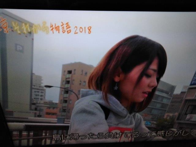 上京物語 (2)