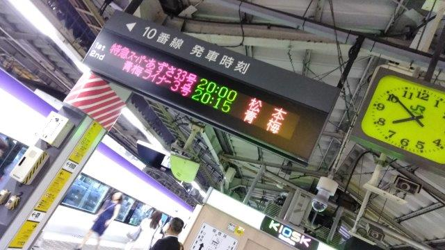 松本25℃ (2)