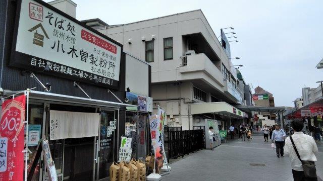 さらば松本 (2)